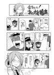 1boy 2girls admiral_(kantai_collection) akatsuki_(kantai_collection) chibi comic himegi kantai_collection katori_(kantai_collection) monochrome multiple_girls page_number translation_request