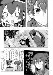 2girls akatsuki_(kantai_collection) comic highres himegi kantai_collection monochrome multiple_girls page_number translation_request yahagi_(kantai_collection)