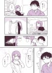 1boy 1girl comic commentary_request delusional highres long_hair monochrome original sweater tadano_(toriaezu_na_page) translation_request