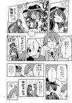 1boy 3girls admiral_(kantai_collection) akatsuki_(kantai_collection) comic highres himegi kantai_collection monochrome multiple_girls page_number sakawa_(kantai_collection) translation_request yahagi_(kantai_collection)