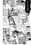 1boy 3girls admiral_(kantai_collection) akatsuki_(kantai_collection) chibi comic highres himegi kantai_collection monochrome multiple_girls page_number sakawa_(kantai_collection) translation_request yahagi_(kantai_collection)