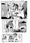 1boy 2girls admiral_(kantai_collection) akatsuki_(kantai_collection) chibi comic hayasui_(kantai_collection) highres himegi kantai_collection monochrome multiple_girls page_number stroller translation_request