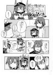 1boy 2girls admiral_(kantai_collection) akatsuki_(kantai_collection) chibi comic hayasui_(kantai_collection) highres himegi kantai_collection monochrome multiple_girls page_number translation_request