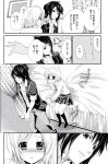 1boy 1girl bed blush chikaya clothes_grab estellise_sidos_heurassein highres kneehighs monochrome necktie pants plaid plaid_pants plaid_skirt short_hair sitting skirt tales_of_(series) tales_of_vesperia translated yuri_lowell