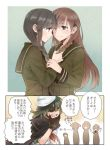 3girls bangs beret black_hair blunt_bangs braid braiding_hair brown_eyes brown_hair cape chin_grab crying crying_with_eyes_open eating epaulettes eyepatch food gloves green_eyes green_hair hairdressing hat holding_arm kantai_collection kiso_(kantai_collection) kitakami_(kantai_collection) long_hair long_sleeves looking_at_another multiple_girls neckerchief okinu_(okinu_dane) onigiri ooi_(kantai_collection) open_mouth round_teeth school_uniform serafuku short_sleeves sidelocks silhouette single_braid sweatdrop tears teeth translated
