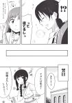 1boy 2girls admiral_(kantai_collection) comic highres ikari_manatsu kantai_collection kitakami_(kantai_collection) monochrome multiple_girls ooi_(kantai_collection) translation_request