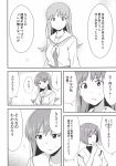 2girls comic highres hyuuga_(kantai_collection) ikari_manatsu kantai_collection monochrome multiple_girls ooi_(kantai_collection) translation_request
