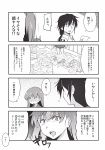 1boy 1girl admiral_(kantai_collection) comic highres ikari_manatsu kantai_collection monochrome ooi_(kantai_collection) translation_request