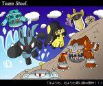 aegislash bronzong heatran lucario magnezone mawile pokemon
