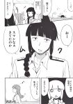 1boy 2girls admiral_(kantai_collection) alternate_hairstyle comic highres ikari_manatsu kantai_collection kitakami_(kantai_collection) monochrome multiple_girls ooi_(kantai_collection) translation_request