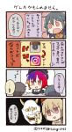 1boy 2girls 4koma ahoge alternate_hair_color artist_name black_hair brown_eyes comic commentary_request facebook half-closed_eyes hannya hat icon imagining instagram light_brown_hair long_hair mask mask_removed multicolored_hair multiple_girls oni_mask personification rainbow_hair red_eyes short_hair sweatdrop translation_request tsukigi twitter_username