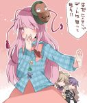3girls ^_^ blush bow brown_eyes brown_hair closed_eyes commentary_request covering_mouth crossed_arms hammer_(sunset_beach) hands_together hata_no_kokoro hijiri_byakuren long_hair monkey_mask multicolored_hair multiple_girls open_mouth outstretched_arm pink_eyes pink_hair plaid plaid_shirt purple_hair shirt skirt smile touhou toyosatomimi_no_miko translation_request