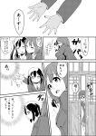 3girls comic gensokigou hirasawa_yui k-on! monochrome multiple_girls nakano_azusa translation_request