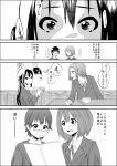 4girls comic gensokigou hirasawa_yui k-on! manabe_nodoka monochrome multiple_girls nakano_azusa tainaka_ritsu translation_request