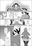 2girls comic gensokigou hirasawa_yui k-on! monochrome multiple_girls nakano_azusa translation_request