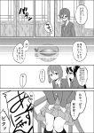3girls comic gensokigou hirasawa_yui k-on! manabe_nodoka monochrome multiple_girls nakano_azusa translation_request