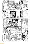 asashimo_(kantai_collection) ashigara_(kantai_collection) hyuuga_(kantai_collection) i-class_destroyer ise_(kantai_collection) kantai_collection kasumi_(kantai_collection) kirishima_(kantai_collection) makigumo_(kantai_collection) mizumoto_tadashi mochizuki_(kantai_collection) monochrome non-human_admiral_(kantai_collection) roma_(kantai_collection) supply_depot_hime tagme translation_request