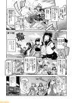 akagi_(kantai_collection) akashi_(kantai_collection) akitsu_maru_(kantai_collection) ashigara_(kantai_collection) fubuki_(kantai_collection) kantai_collection kashima_(kantai_collection) kasumi_(kantai_collection) kiyoshimo_(kantai_collection) kongou_(kantai_collection) libeccio_(kantai_collection) littorio_(kantai_collection) mizumoto_tadashi monochrome ooyodo_(kantai_collection) prinz_eugen_(kantai_collection) roma_(kantai_collection) tagme translation_request