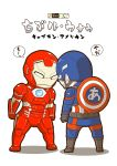 blue_eyes captain_america iron_man marvel shield superhero zannen_na_hito