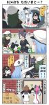>_< 4koma ? ainu_clothes anger_vein angry animal_costume animal_ears bangs battleship_hime black_hair blue_eyes blue_hair bow box braid brick_wall brown_hair cape cardboard_box cat_costume cat_ears cat_tail character_request closed_eyes comic commentary_request door dress eyepatch female_admiral_(kantai_collection) fingerless_gloves fleeing flying_sweatdrops gloves glowing glowing_eyes green_eyes green_hair ha-class_destroyer hair_bow hands_on_own_face hands_up hat headgear highres i-class_destroyer kantai_collection kiso_(kantai_collection) long_hair medallion midriff military military_hat military_uniform navel necktie nenohi_(kantai_collection) ni-class_destroyer oni_horns open_door open_mouth parted_bangs peaked_cap pink_hair pleated_skirt pointing puchimasu! purple_hair red_eyes remodel_(kantai_collection) ro-class_destroyer sailor_collar sailor_dress sailor_hat sailor_shirt school_uniform serafuku shirt short_hair short_sleeves shrug skirt sleeveless sleeveless_dress smile spoken_anger_vein sweatdrop sweater tail tenryuu_(kantai_collection) thigh-highs translation_request trembling uniform wrist_cuffs yellow_eyes yukikaze_(kantai_collection) yuureidoushi_(yuurei6214)