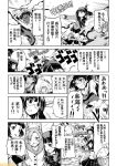 :o abukuma_(kantai_collection) anchorage_oni armpits bangs bare_shoulders battle blunt_bangs breasts cannon choukai_(kantai_collection) clenched_teeth collarbone comic fubuki_(kantai_collection) glasses greyscale kantai_collection kitakami_(kantai_collection) kuma_(kantai_collection) large_breasts long_sleeves looking_at_viewer machinery mizumoto_tadashi monochrome myoukou_(kantai_collection) non-human_admiral_(kantai_collection) open_mouth outdoors outstretched_arm pleated_skirt rimless_glasses shirt skirt smoke speech_bubble standing talking teeth text torn_clothes torn_shirt translation_request turret upper_body visible_air