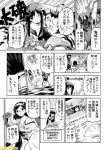 abukuma_(kantai_collection) akagi_(kantai_collection) comic fubuki_(kantai_collection) greyscale kantai_collection kirishima_(kantai_collection) mizumoto_tadashi monochrome non-human_admiral_(kantai_collection) ru-class_battleship tagme translation_request
