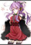 bad_id dress gakuko genderswap headphones kamui_gakupo long_hair ponytail purple_eyes purple_hair red_dress short_dress thigh-highs thighhighs violet_eyes vocaloid zettai_ryouiki