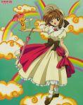 brown_hair card_captor_sakura cute dress green_eyes happy hat kero kinomoto_sakura rainbow umbrella