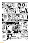 abukuma_(kantai_collection) ahoge akagi_(kantai_collection) black_hair cannon comic commentary fairy_(kantai_collection) fubuki_(kantai_collection) hat kantai_collection kirishima_(kantai_collection) kitakami_(kantai_collection) kumano_(kantai_collection) looking_at_viewer looking_back mizumoto_tadashi monochrome muneate myoukou_(kantai_collection) non-human_admiral_(kantai_collection) ocean ooshio_(kantai_collection) pleated_skirt ru-class_battleship sarashi school_uniform serafuku shouhou_(kantai_collection) skirt staring translation_request