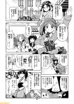ahoge comic commentary failure_penguin flight_deck fubuki_(kantai_collection) glasses greyscale headgear jintsuu_(kantai_collection) jun'you_(kantai_collection) kaga_(kantai_collection) kantai_collection kirishima_(kantai_collection) kuma_(kantai_collection) looking_at_viewer microphone mikazuki_(kantai_collection) miss_cloud mizumoto_tadashi monochrome muneate naka_(kantai_collection) non-human_admiral_(kantai_collection) nontraditional_miko ryuujou_(kantai_collection) school_uniform sendai_(kantai_collection) side_ponytail spotlight tama_(kantai_collection) translation_request twintails wine_bottle