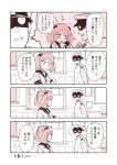 1boy 1girl 4koma admiral_(kantai_collection) comic highres imagining kantai_collection monochrome saliva sazanami_(kantai_collection) tadano_(toriaezu_na_page) translated