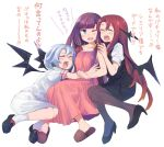 3girls alternate_costume alternate_eye_color anarogumaaa arguing bangs bat_wings black_legwear black_shoes black_skirt black_vest blue_eyes blue_hair blush breasts closed_eyes demon_wings dress girl_sandwich hair_between_eyes hair_ribbon high_heels hug koakuma long_hair multiple_girls necktie no_hat one_eye_closed pantyhose patchouli_knowledge pink_dress purple_hair red_necktie redhead remilia_scarlet ribbon ribbon-trimmed_clothes ribbon_trim sandwiched shiny shiny_hair shirt shoes short_sleeves shouting simple_background skirt skirt_set slippers striped striped_dress sundress surrounded teeth touhou translated tress_ribbon very_long_hair white_background white_legwear white_shirt white_skirt wings yuri