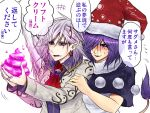 ascot bangs commentary_request doremy_sweet facial_tattoo food hair_ornament hair_over_one_eye hairclip hand_on_another's_arm hat holding holding_food jacket jewelry kishin_sagume lavender_hair pom_pom_(clothes) purple_hair ring ryuuichi_(f_dragon) santa_hat tail tattoo touhou translation_request