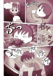 ... 1girl alcohol broken_cup comic coughing cup drinking_glass highres left-to-right_manga monochrome nekobungi_sumire original short_hair spit_take spitting spoken_ellipsis translation_request wine wine_glass