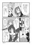 6+girls comic harusame_(kantai_collection) highres kantai_collection monochrome multiple_girls murasame_(kantai_collection) page_number remodel_(kantai_collection) sally_(pacch0614) samidare_(kantai_collection) shiratsuyu_(kantai_collection) suzukaze_(kantai_collection) translation_request yuudachi_(kantai_collection)