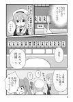 3girls comic harusame_(kantai_collection) highres kantai_collection monochrome multiple_girls murasame_(kantai_collection) page_number sally_(pacch0614) samidare_(kantai_collection) translation_request