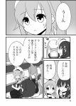 4girls comic harusame_(kantai_collection) highres kantai_collection monochrome multiple_girls murasame_(kantai_collection) page_number remodel_(kantai_collection) sally_(pacch0614) samidare_(kantai_collection) shigure_(kantai_collection) translation_request