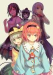 5girls angel_wings black_hair bow camcorder collarbone culter dress floral_print grin hairband hand_on_another's_shoulder hand_to_own_mouth hat hat_bow hat_ribbon heart highres horns jacket kijin_seija kishin_sagume komeiji_koishi komeiji_satori long_sleeves multicolored_hair multiple_girls open_clothes open_jacket open_mouth pink_eyes pointy_ears pom_pom_(clothes) puffy_short_sleeves puffy_sleeves purple_dress red_eyes redhead ribbon shameimaru_aya shirt short_hair short_sleeves siblings silver_hair single_wing sisters skirt smile streaked_hair third_eye tokin_hat touhou violet_eyes wide_sleeves wings