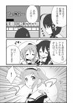2girls comic harusame_(kantai_collection) highres kantai_collection monochrome multiple_girls page_number remodel_(kantai_collection) sally_(pacch0614) shigure_(kantai_collection) translation_request