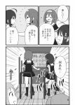 4girls comic highres kantai_collection monochrome multiple_girls murasame_(kantai_collection) page_number remodel_(kantai_collection) sally_(pacch0614) samidare_(kantai_collection) shigure_(kantai_collection) shiratsuyu_(kantai_collection) translation_request