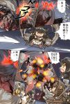 ahoge bikini_top black_hair brown_hair collar comic detached_sleeves elbow_gloves evil_grin evil_smile explosion fire firing fubuki_(kantai_collection) giantess gloves grey_hair grin hairband haruna_(kantai_collection) headgear hisahiko japanese_clothes kantai_collection kongou_(kantai_collection) low_ponytail nagato_(kantai_collection) nontraditional_miko ocean open_mouth orange_eyes outstretched_arm outstretched_arms pointing rigging school_uniform serafuku shinkaisei-kan short_sleeves shouting skirt smile southern_ocean_war_oni spread_arms thigh-highs translation_request turret twintails wide_sleeves