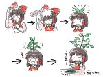 ! 1girl :d alcohol ascot bell_pepper black_hair blush_stickers bottle bow closed_eyes detached_sleeves eating food frown hair_bow hair_tubes hakurei_reimu highres itatatata open_mouth pepper plate red_bow rice rice_bowl sake seed sidelocks simple_background smile solo sprout touhou translation_request white_background wide_sleeves |_|