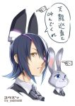 animal_ears blue_eyes commentary_request eyepatch glowing grey_fur hair_over_one_eye headgear judy_hopps kantai_collection looking_at_viewer necktie parted_lips pointing purple_hair rabbit rabbit_ears shirt short_hair smile sweater tenryuu_(kantai_collection) tenryuu_(kantai_collection)_(cosplay) translation_request twitter_username yellow_eyes yuuzii zootopia