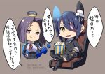 2girls chibi commentary_request crossed_legs eyepatch fingerless_gloves gloves kantai_collection looking_at_viewer mechanical_halo multiple_girls popcorn purple_hair short_hair sitting smile tatsuta_(kantai_collection) tenryuu_(kantai_collection) thigh-highs translation_request violet_eyes yellow_eyes yuuzii