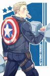 1boy avengers_academy barbell blue_eyes blush from_behind jo_(artist) marvel mouth_hold shield solo steve_rogers toast