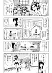 abukuma_(kantai_collection) ahoge bare_shoulders black_hair bow_(weapon) comic detached_sleeves double_bun fubuki_(kantai_collection) greyscale hairband haruna_(kantai_collection) headgear highres kantai_collection kirishima_(kantai_collection) kitakami_(kantai_collection) kongou_(kantai_collection) kuma_(kantai_collection) mizumoto_tadashi monochrome multiple_girls non-human_admiral_(kantai_collection) nontraditional_miko open_mouth ru-class_battleship school_uniform serafuku skirt weapon