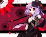 bad_id bat_wings flower hat jungetsu_hoko red_eyes remilia_scarlet ribbon short_hair touhou wings