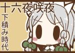 adomi blush braid comic izayoi_sakuya millipen_(medium) short_hair silver_hair solid_oval_eyes touhou traditional_media twin_braids
