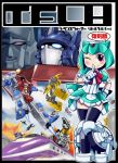 1girl 6+boys 80s airplane android arm_cannon astrotrain autobot battle beast_wars bird bumblebee cannon cheetah cheetor cover cover_page decepticon dinobot dinosaur doujin_cover dual_persona eagle fangs flying glowing glowing_eyes grimlock gun humanoid_robot jet jetfire kamizono_(spookyhouse) laserbeak little_helper_(tflh) machine machinery maximal mecha mecha_musume megatron multiple_boys no_humans oldschool open_mouth optimus_prime panther personification ravage red_eyes robot science_fiction smile soundwave space_craft starscream tape_recorder teeth train transformers translation_request tyrannosaurus_rex velociraptor weapon