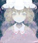 1girl anabone empty_eyes faux_traditional_media hat lavender_eyes long_hair maribel_hearn mob_cap red_ribbon ribbon solo touhou upper_body wavy_hair white_hat